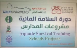 Aquatic Survival - Schools Programme
