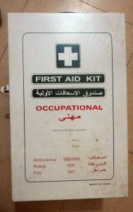 First-Aid-kit-closed